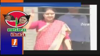 Governor Vidyasagar Rao Arrives Tamil Nadu Today 3pm | Panneerselvam Claims Support Of MLA's | iNews