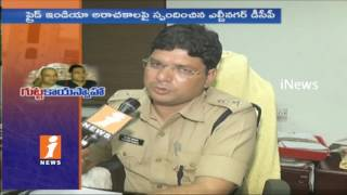 Face To Face With LB Nagar DCP Tafseer Iqbal On Pride India Anarchistsm | Hyderabad | iNews