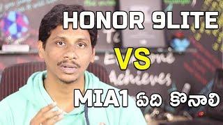 Mia1 Vs Honor 9Lite Which Mobile is Best || Telugu Tech Tuts