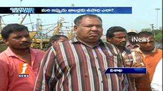 Fishers Face Problems Due To 60 Days Fishing Ban In Visakha | Ground Report | iNews