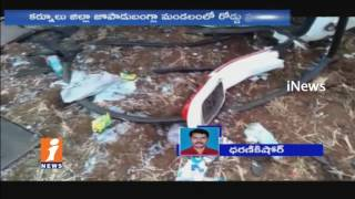 Private Travels Bus Rollover at Jupadu Bungalow | Several Injured | Kurnool | iNews