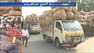 Mirchi Farmers Suffer With Reducing Prices In Guntur Mirchi Yard   iNews