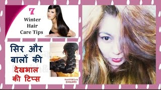 Hair Care Tips | Shiny, Healthy & Long Hair | 100% result | JSuper Kaur
