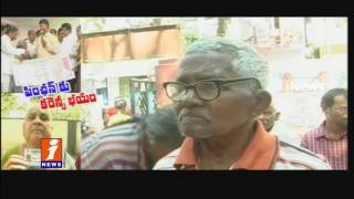 Old Age Pensioners Facing Problems Dute Currency Note Ban | iNews