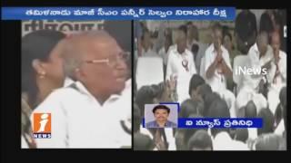 Panneerselvam Sit On Hunger Strike   Demands Inquiry On Jayalalithaa Death   Tamil Nadu   iNews