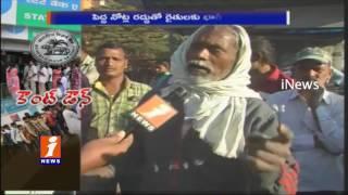 Currency Crisis Stills Hunting For Daily Wage Labourers In Karimnagar   Telangana   iNews