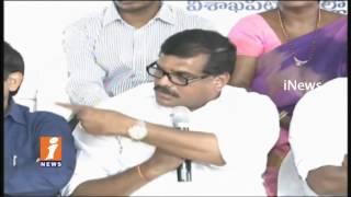 YCP Leader Botsa Satyanarayana Questions Govt on Lands Scams in Vizag  | iNews