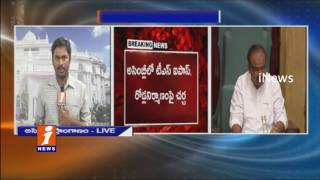 Discuss On National Highways and R&B In Telangana Assembly Today | Winter Session | iNews