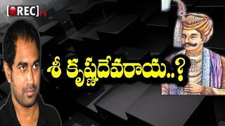 Director Krish next on Sri Krishnadevaraya biopic | Latest telugu news updates gossips l RECTV INDIA