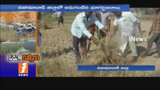 Nizamabad Farmers Struggle With Crops Losses Due To Less Water | Telangana | iNews