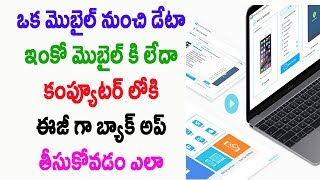 Best Tool For One Click phone to phone transfer Telugu | Android To Iphone