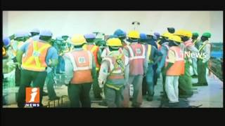 Metro Rail Project Inauguration Delayed In hyderabad | iNews