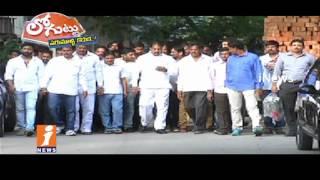 Why Congress Leader Malladi Vishnu Suddenly Join in YSRCP ?   Loguttu   iNews