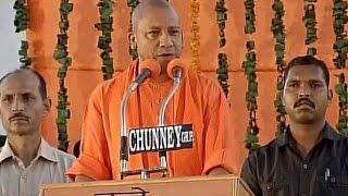 गोरखपुर से बोले CM योगी- विकास सबका होगा, तुष्टिकरण किसी का नहीं