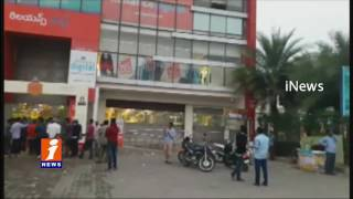 Failed Theft Attempt | Robbery in Reliance Mart in Tirupati | iNews