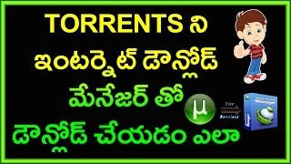 How to download Torrent Directly Using Internet Download Manager