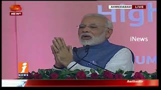 PM Modi Speech | Lays Foundation Stone For Mumbai-Ahmedabad High Speed Rail | iNews