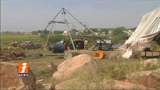 Atomic Minerals Directorate Officials Searching For Uranium at Mastipur | Villagers in Fear | iNews