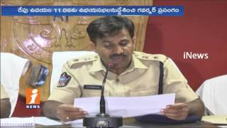Full Security Arranged For AP Assembly Sessions | South Coastal IG Sanjay | Amaravati | iNews