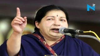 Tamil Nadu Polls 2016: AIDMK to contest all 227 seats, Jayalalithaa to contest from RK Nagar - News Video