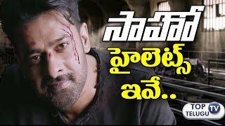 Prabhas Saaho Teaser Highlights | Prabhas, Sujith | UV Creations | Baahubali 2 | Top Telugu TV