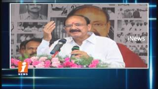 Vice President Venkaiah Naidu Grandly Felicitated By RSS Leaders In Nellore | iNews