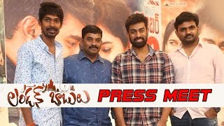London Babulu Movie Release Date Announcement Press Meet || Rakshit, Swathi || Maruthi