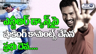 Prabhu Deva SENSATIONAL comments on Jr NTR | Tollywood Heroes | Top Telugu TV