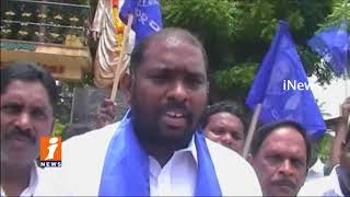Dalit Leaders Against Minister Adinarayana Reddy Over His Controversial Comments on Dalits   iNews