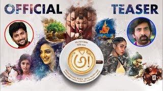 AWE Teaser | AWE Theatrical Trailer | Nani | Ravi Teja | Regina | Nithya Menon | #AWETeaser