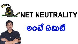 What is net neutrality || Telugu Tech Tuts