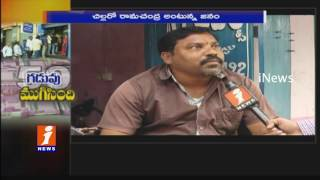Lack Of Customers At Gold Workshops Due To Big Notes Ban In Srikakulam | iNews