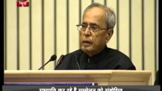President Pranab Mukherjee lauds PM Modi for his commitment to 'Beti Bachao, Beti Padhao'