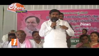 Why TRS Leaders Hot Discoustion On CM KCR Survey In Nalgonda? | Loguttu | News