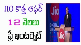 Jio New Offer | Upto 1 Year Unlimited Free Plans  | Jiofi Offer