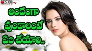 Natural Beauty Tips  - Home Remedies  II Best beauty tips ll Skin Care tips in telugu
