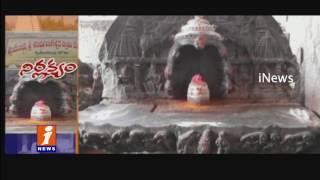 Telangana Government Neglects Swayambhu Sri Lingeshwara Swamy Temple Development | Warangal | iNews