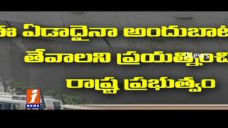HMR Ready To Launch Metro Train On Telangana Formation Day | Hyderabad | iNews