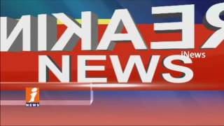 SIT Officials Investigation Continue On Hero Ravi Teja In Narcotic Case   Hyderabad   iNews