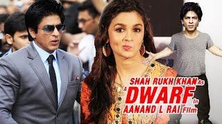 Shahrukh Khan's 2017 Property - 2nd Richest Actor, Alia Bhatt REFUSES Shahrukh Khan's DWARF Film