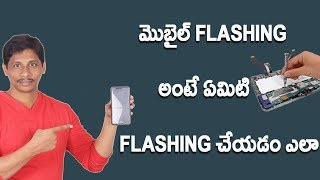 What is flashing a phone || Install Software In Android || Telugu Tech Tuts