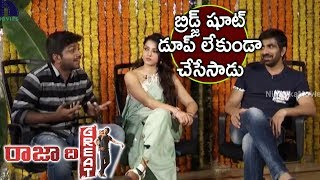 Anil Ravipudi About Bridge Shot - Ravi Teja Removed Rope || Raja The Great Team Interview