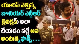 Jr NTR  Going To Europe Trip With His Family || Jr Ntr Trivikram Movie || Jr Ntr New Movie UPDATES