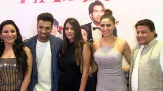 Haseena Movie | Trailer Launch | Anup Jalota, Ankur Verma, Leena Kapoor & Others