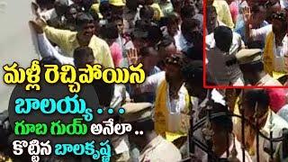 Again Balakrishna BEATING Balakrishna Beating Balakrishna Beat Fan TDP Top Telugu Tv