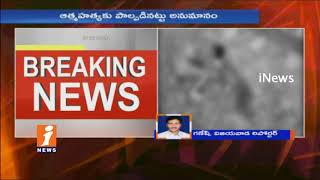3 People Committed Suicide at Telaprolu | Dead Bodies Found on Railway Track | Krishna | iNews