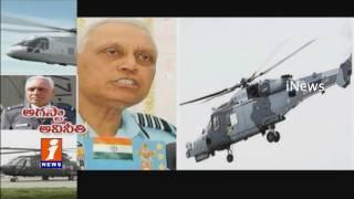 CBI Arrested Farmer Army  Chief Chief SP Tyagi In Agustawestland Case   iNews