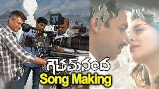 Gautham Nanda Movie Song Making Video || Bole Ram Bole Ram Song Making || Gopichand, Hansika