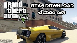 How To Download GTA 5 Game For PC   Latest 2017 Telugu