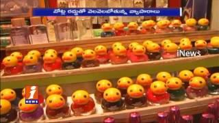 2000 Rupees Notes Effect On Shopping Malls In Sankranti Season   Kakinada   iNews